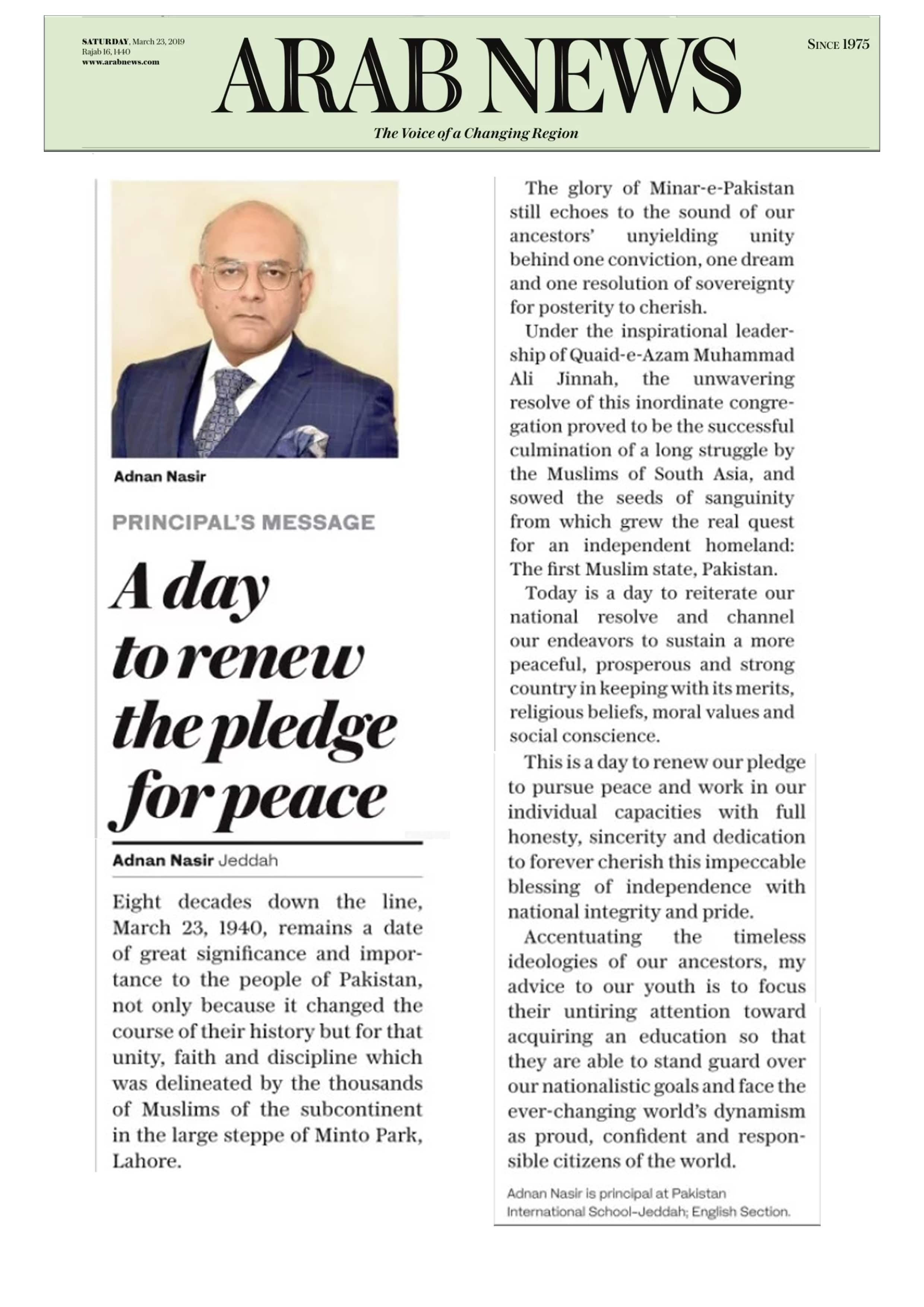 Gazette: Pakistan Resolution Day — A day to renew our pledge